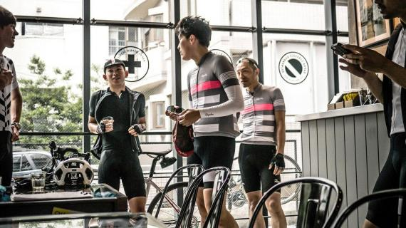 Rapha Cycling Club